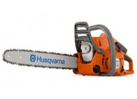 Chainsaws For Sale | Chainsaw Suppliers | Salisbury, Wiltshire